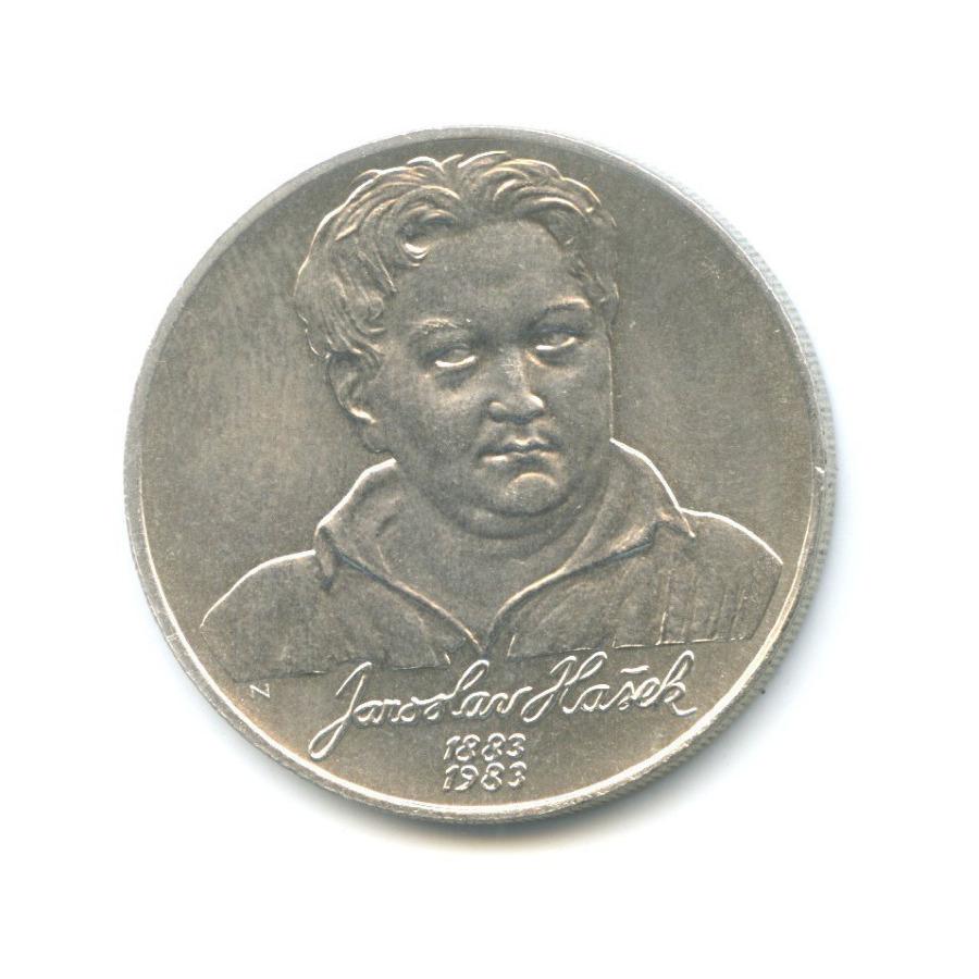100 крон — 100 лет содня рождения Ярослава Гашека 1983 года (Чехословакия)