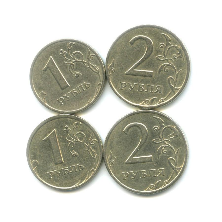 Набор монет 1999 года СПМД (Россия)