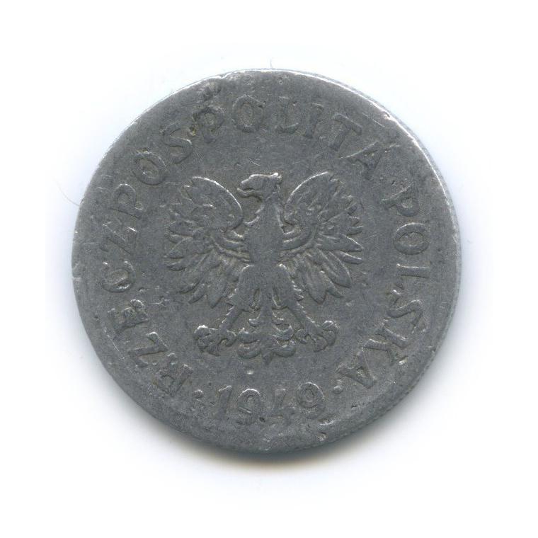 50 грошей 1949 года Al (Польша)