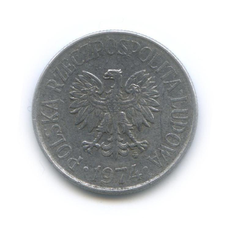 50 грошей 1974 года (Польша)