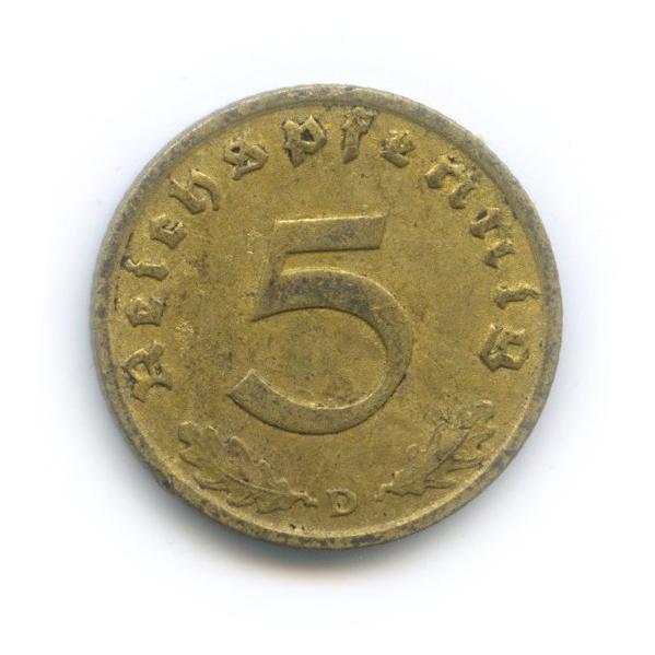 5 рейхспфеннигов 1939 года D (Германия (Третий рейх))