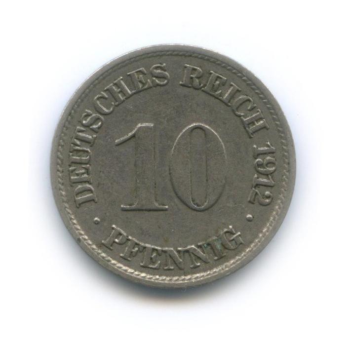 10 пфеннигов 1912 года J (Германия)