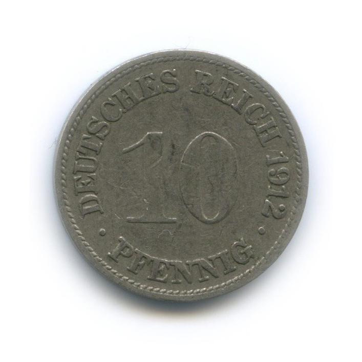 10 пфеннигов 1912 года G (Германия)