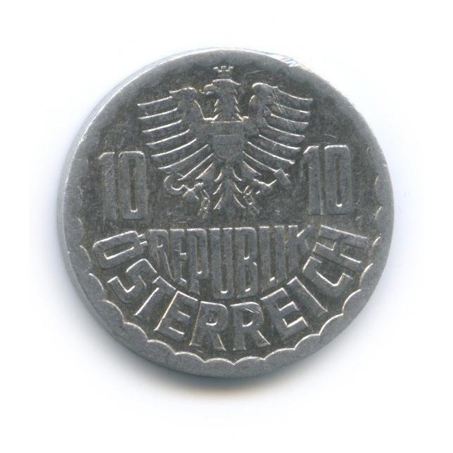 10 грошей 1986 года (Австрия)