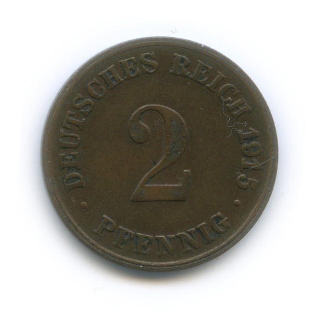 2 пфеннига 1915 года D (Германия)
