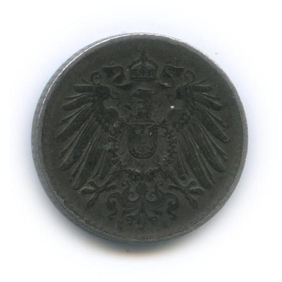 5 пфеннигов 1915 года (Германия)