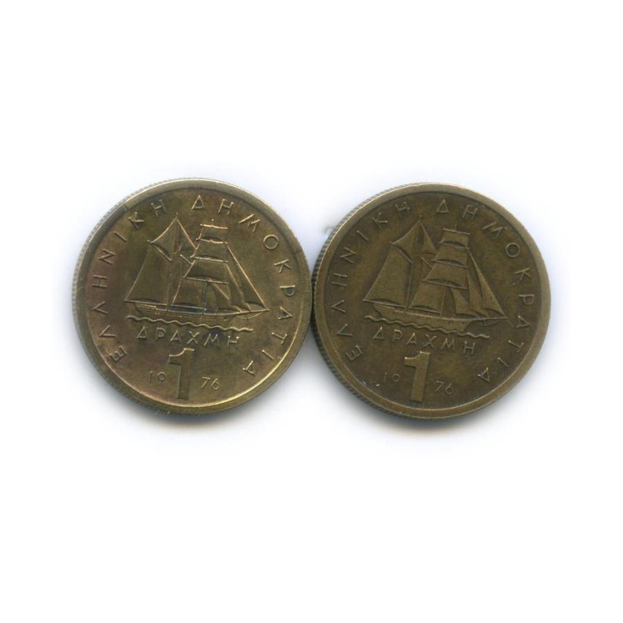 Набор монет 1 драхма 1976 года (Греция)