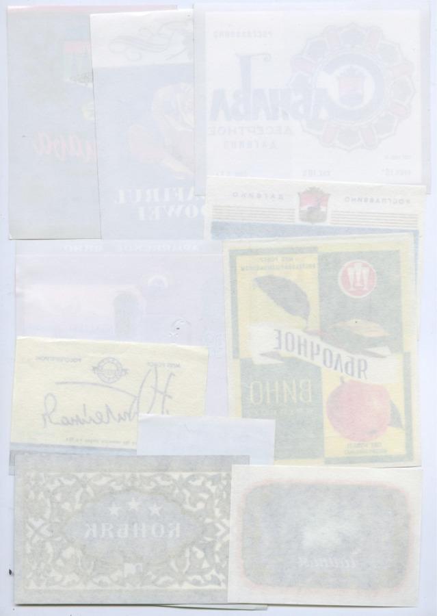 Набор бутылочных этикеток