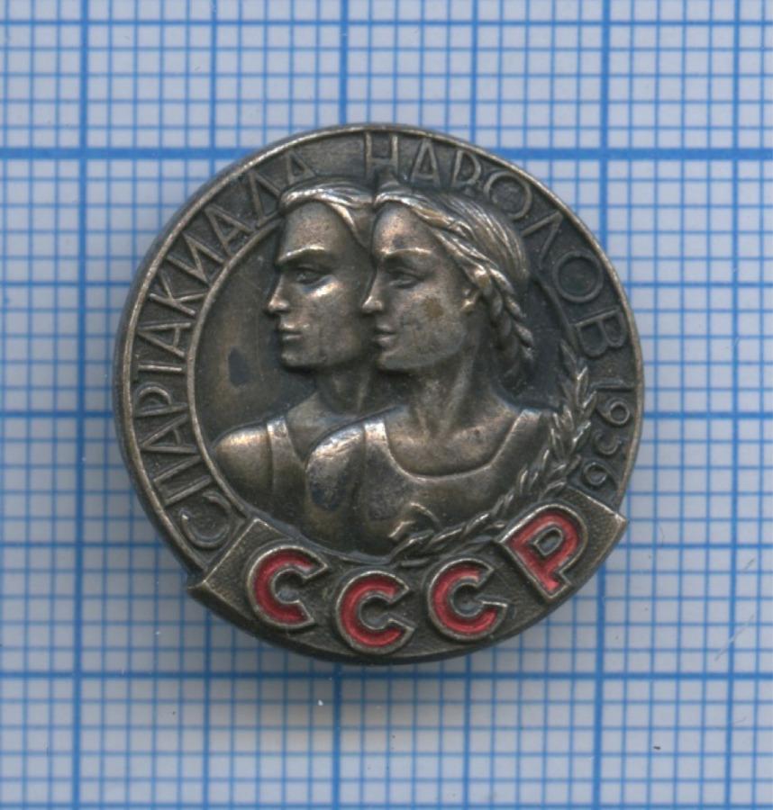 Знак «Спартакиада народов» 1956 года ММД (СССР)