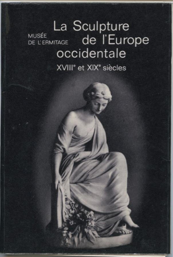 Набор открыток «Западноевропейская скульптура XVIII-XIX веков», 6 шт. 1976 года (СССР)