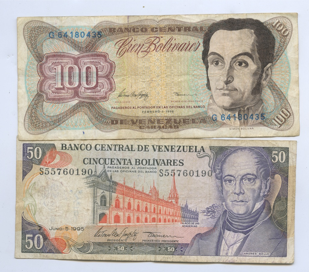 Набор банкнот 1995, 1998 (Венесуэла)