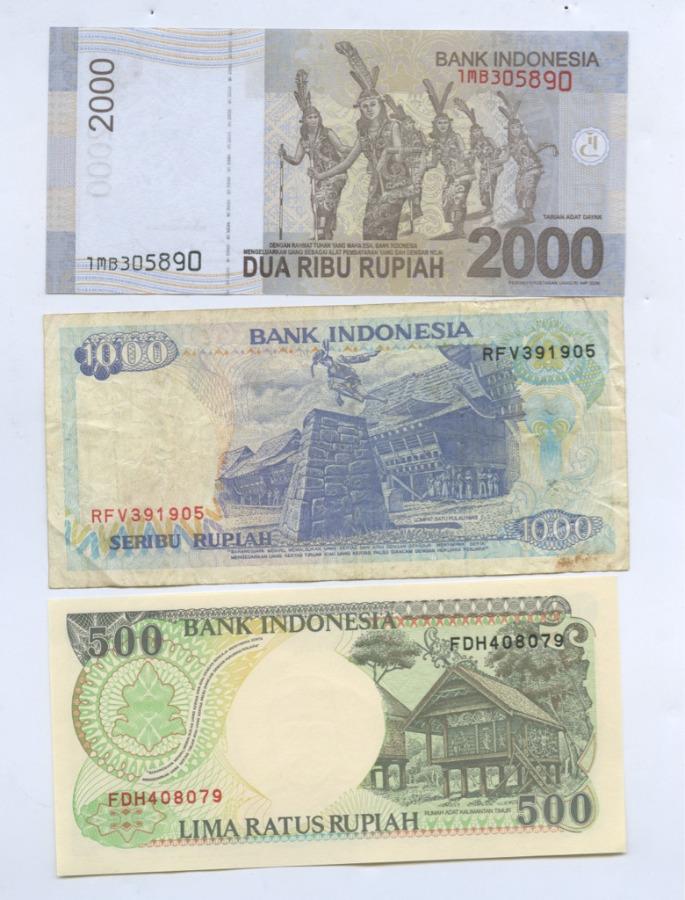 Набор банкнот 1992, 2004 (Индонезия)