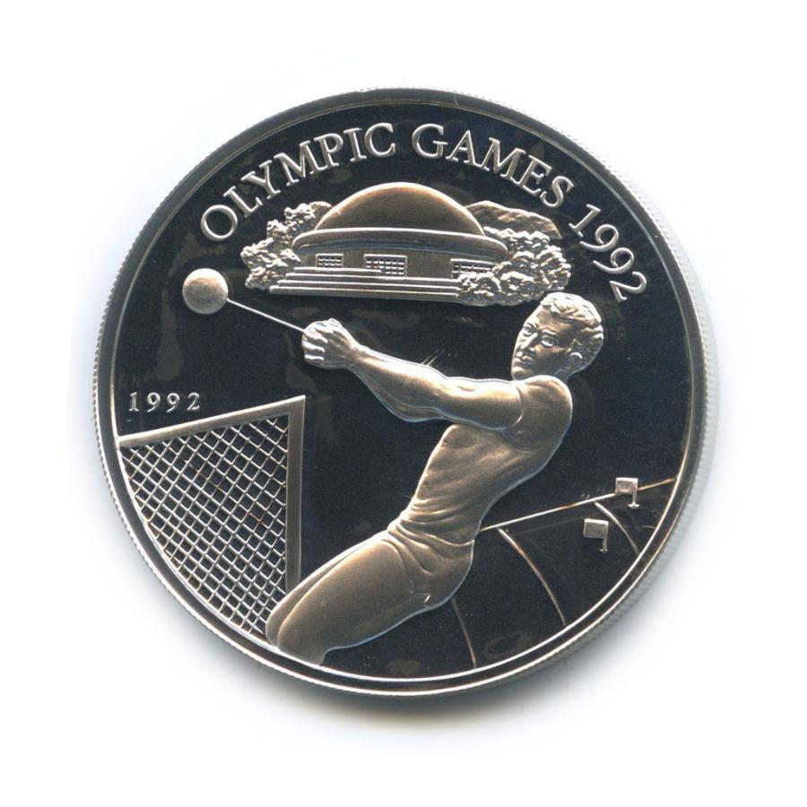 10 тала - Олимпийские игры, Барселона-1992 (Самоа) 1992 года
