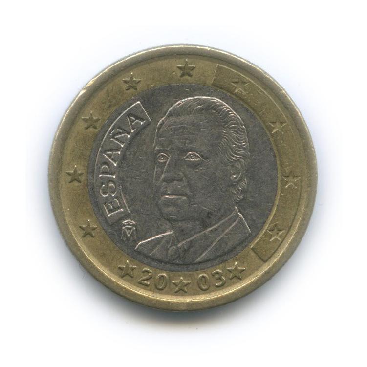 1 евро 2003 года (Испания)