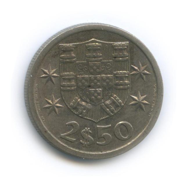 2.5 эскудо 1974 года (Португалия)
