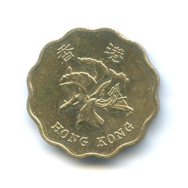 20 центов 1993 года (Гонконг)