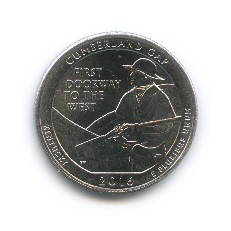 25 центов (квотер) - Национальный парк Камберленд-Гэп 2016 года Р (США)