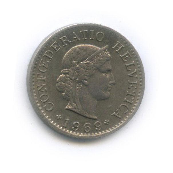 5 раппен 1969 года (Швейцария)