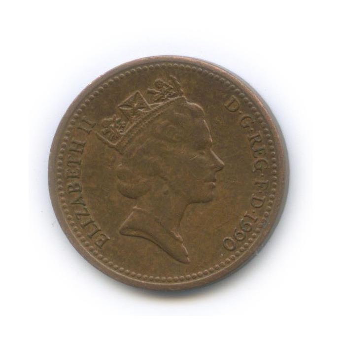 1 пенни 1990 года (Великобритания)