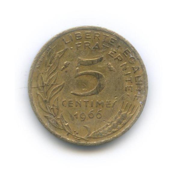 5 сантимов 1966 года (Франция)