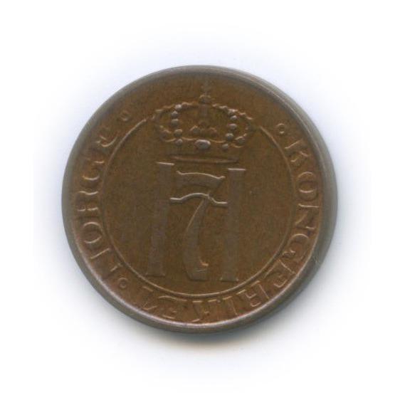 1 эре 1950 года (Норвегия)