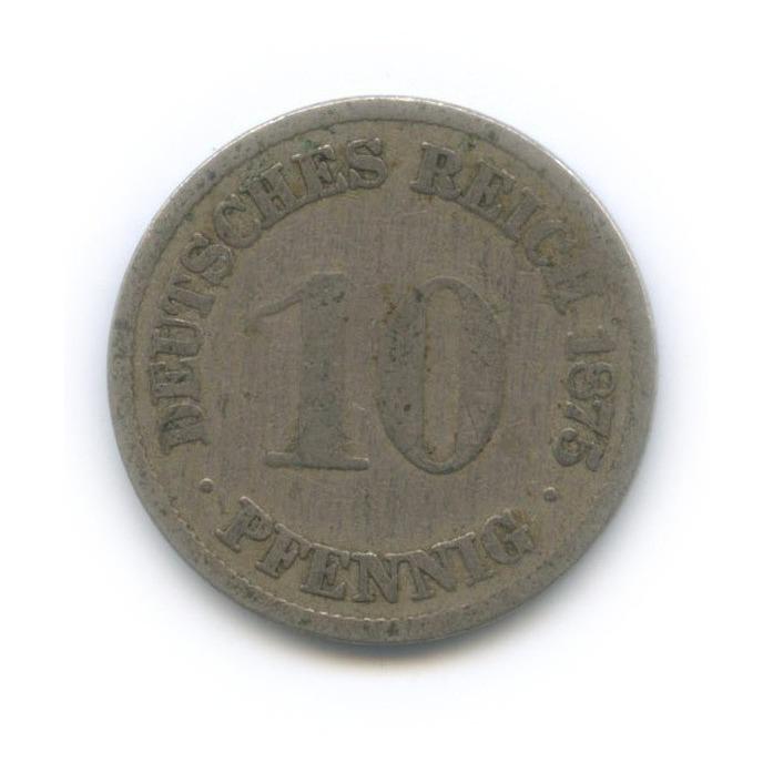 10 пфеннигов 1875 года А (Германия)