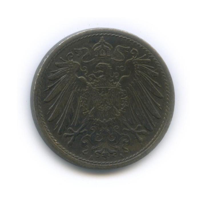 10 пфеннигов 1915 года A (Германия)