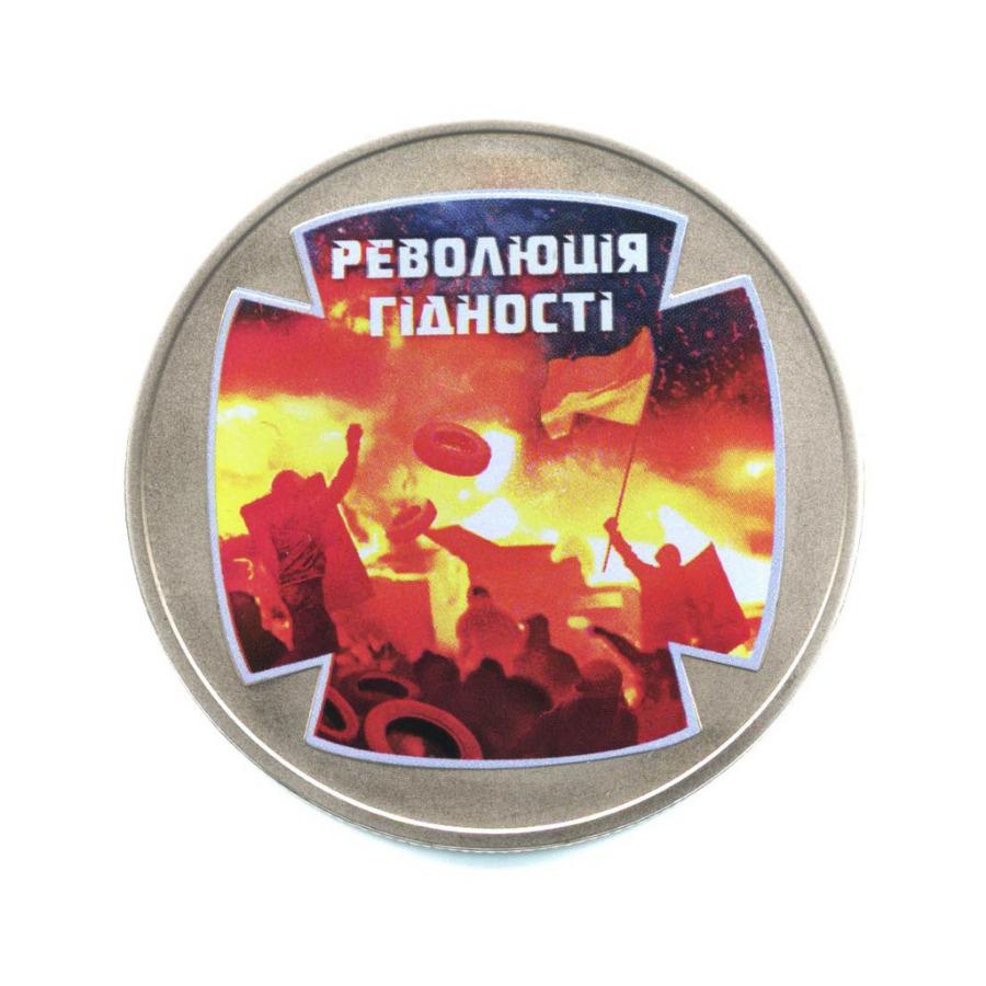 5 гривен - Революция Достоинства 2015 года (Украина)