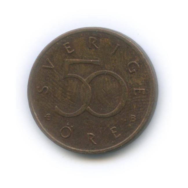 50 эре 2002 года (Швеция)