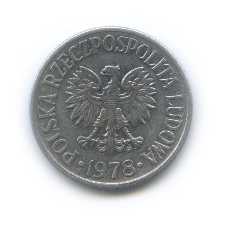 50 грошей 1978 года (Польша)