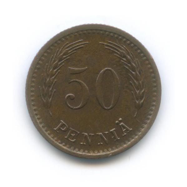 50 пенни 1942 года (Финляндия)