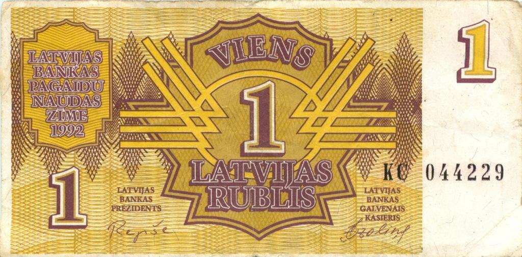 1 рубль 1992 года (Латвия)