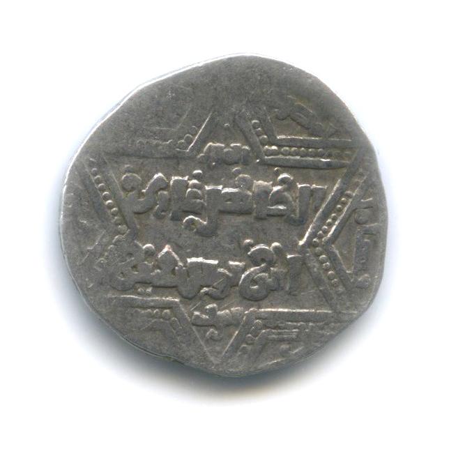 Дирхем - Айюбиды Аль Захир Гази (1186-1216)