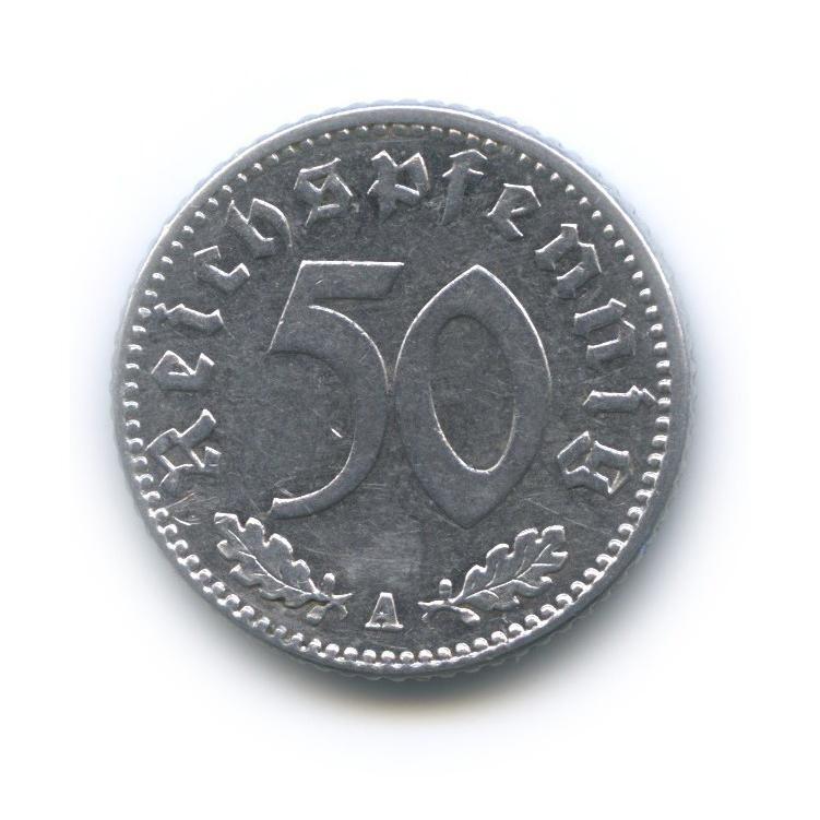 50 рейхспфеннигов 1942 года A (Германия (Третий рейх))