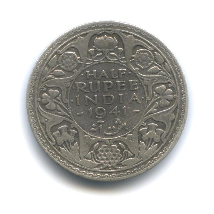 1/2 рупии, Британская Индия 1941 года