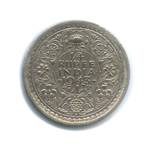 1/4 рупии, Британская Индия 1943 года