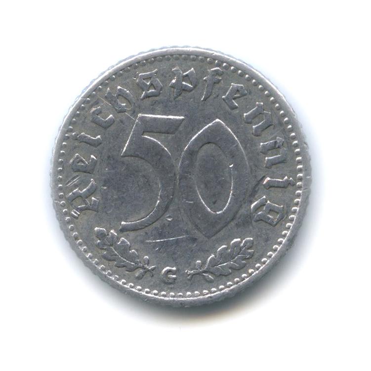 50 рейхспфеннигов 1943 года G (Германия (Третий рейх))