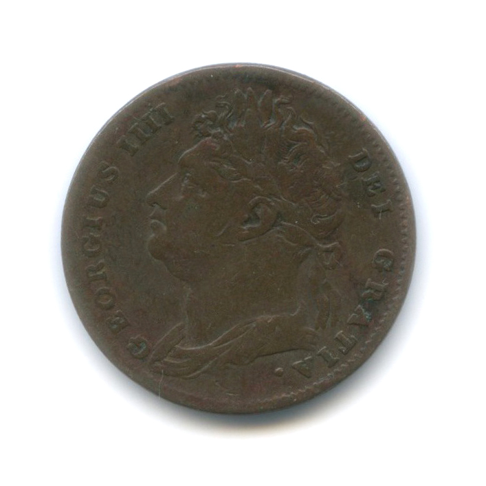 1 фартинг - Георг IV 1825 года (Великобритания)