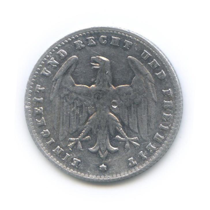 200 марок 1923 года D (Германия)
