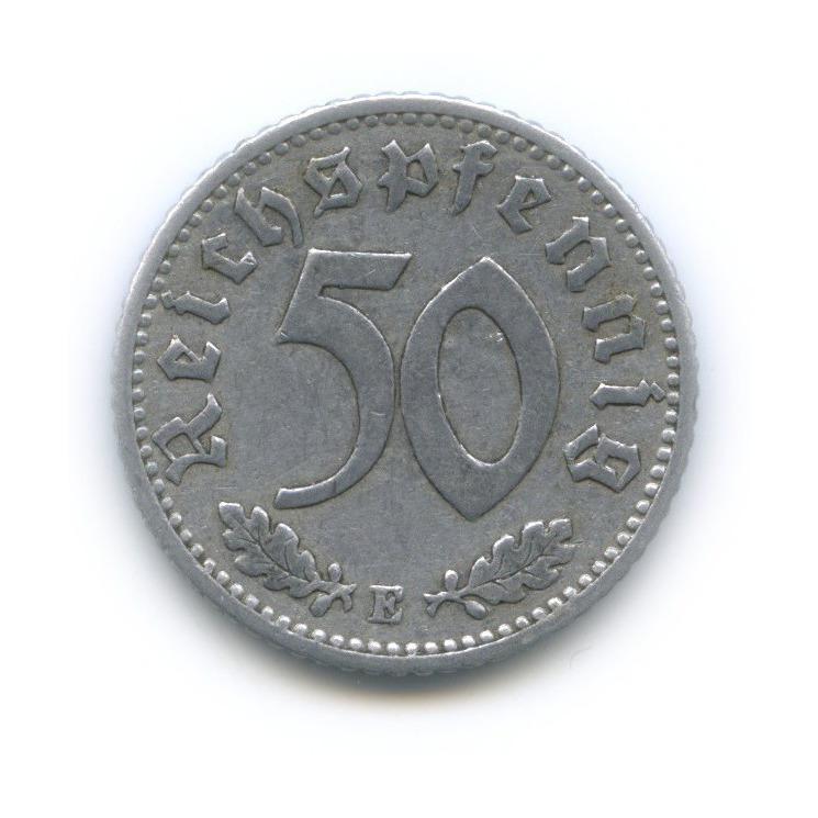 50 рейхспфеннигов 1941 года E (Германия (Третий рейх))