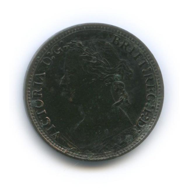1 фартинг - Королева Виктория 1875 года (Великобритания)