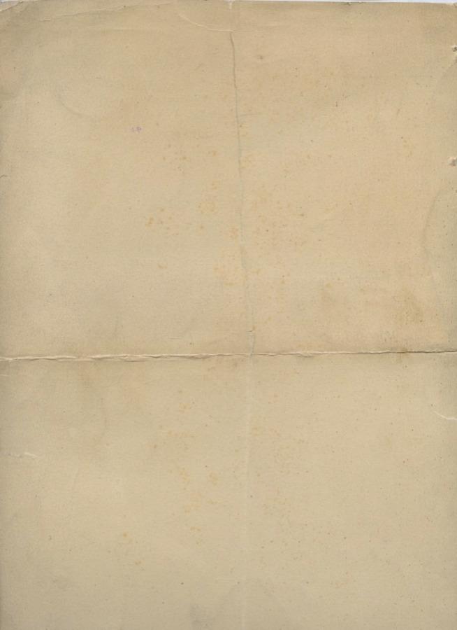 Свидетельство (Рабочий факультет Ленинградского Горного Института) 1927 года (СССР)