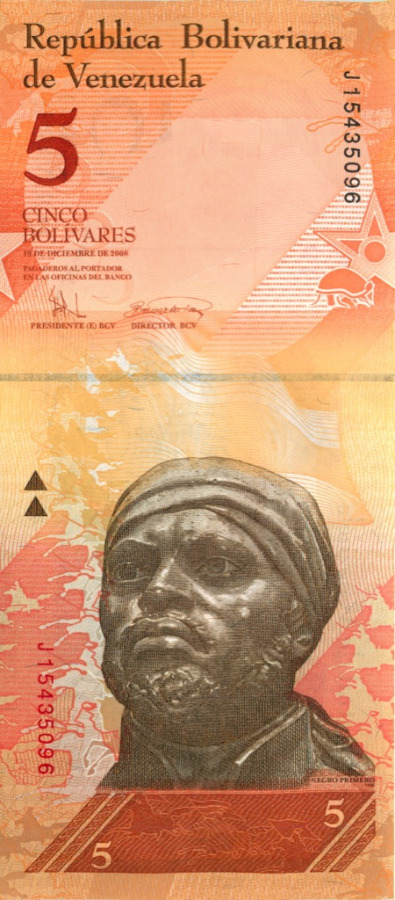 5 боливаров 2008 года (Венесуэла)
