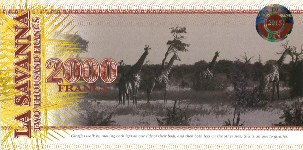 2000 франков (Саванна) 2015 года