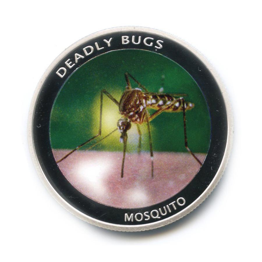 1000 квача - Смертоносные насекомые - Москит, Замбия (серебрение, цветная эмаль) 2010 года