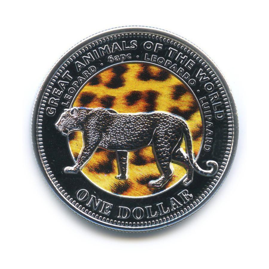 1 доллар — Великие животные мира - Леопард (серебрение, цветная эмаль) 2009 года (Фиджи)