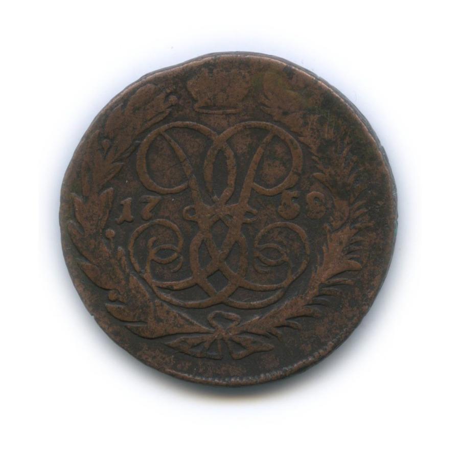 2 копейки (перечекан из«облачной» копейки) 1758 года (Российская Империя)