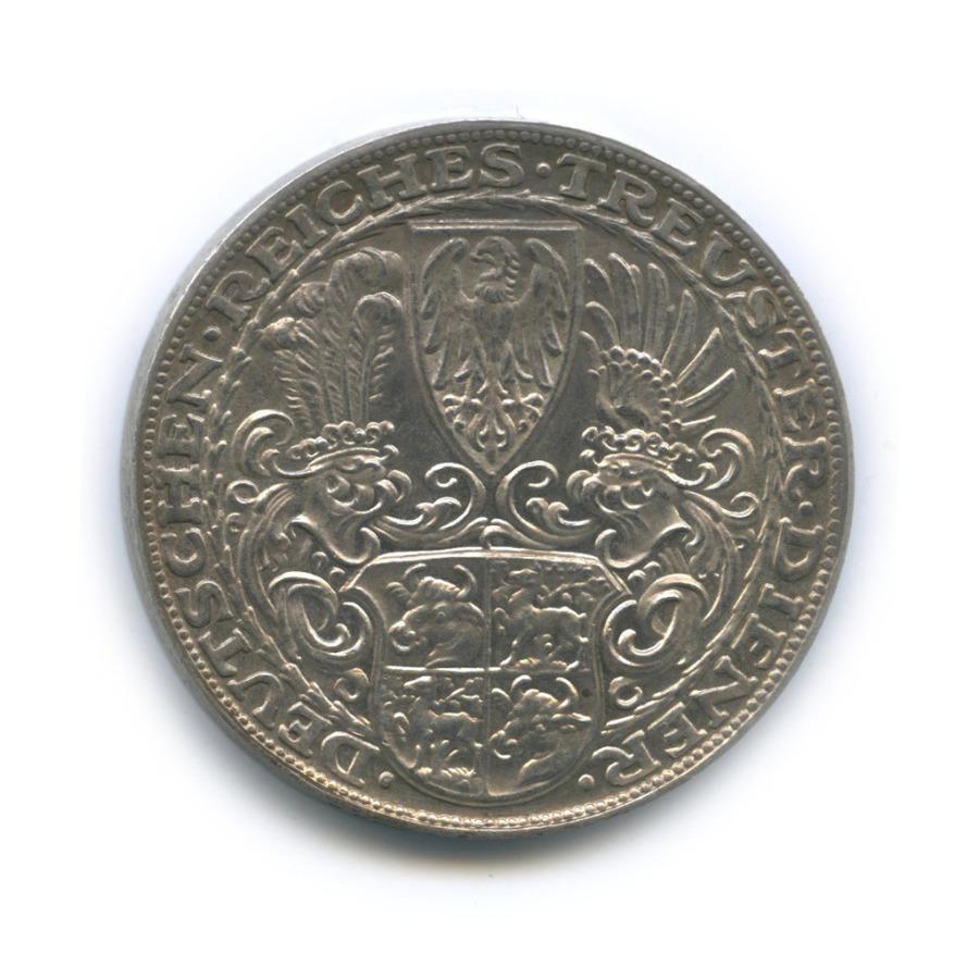 5 марок - Пауль фон Гинденбург (медальные) 1927 года D (Германия)