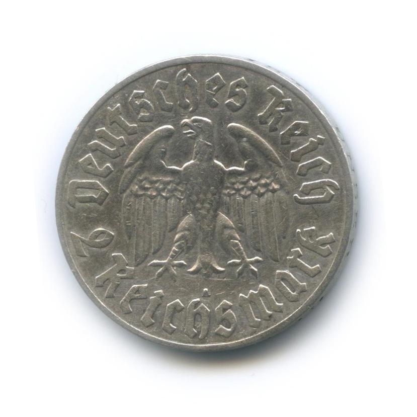 2 рейхсмарки — 450 лет содня рождения Мартина Лютера 1933 года A (Германия (Третий рейх))