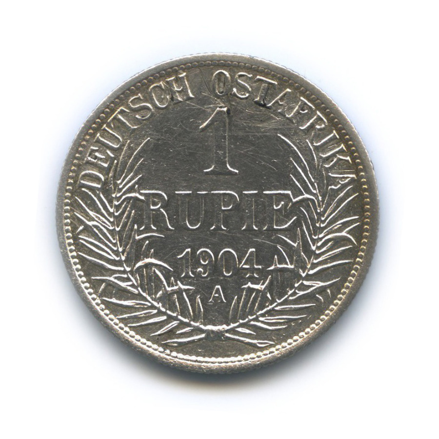 1 рупия - Вильгельм II, Немецкая Африка 1904 года (Германия)